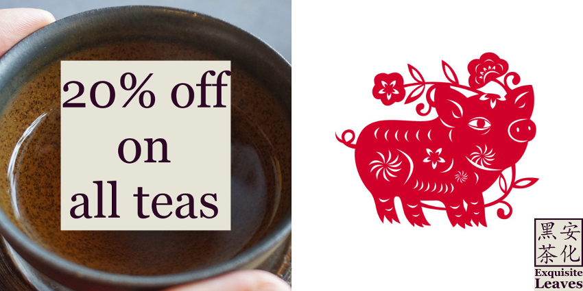 20% off on all teas
