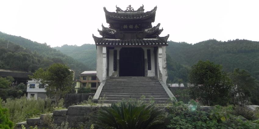 Yongxi Bridge