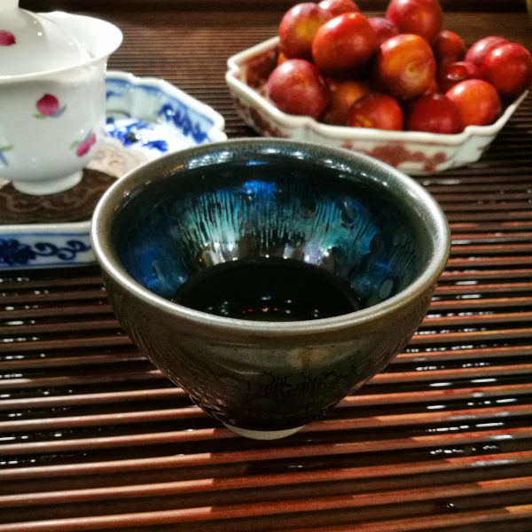 Jianzhan Nr1