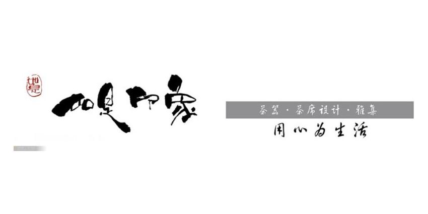 Rushi Yinxiang 如是印象