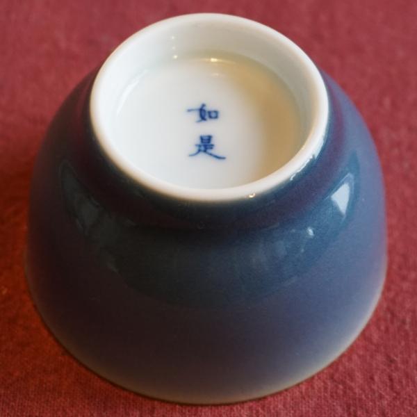 Blue Gradient Cup
