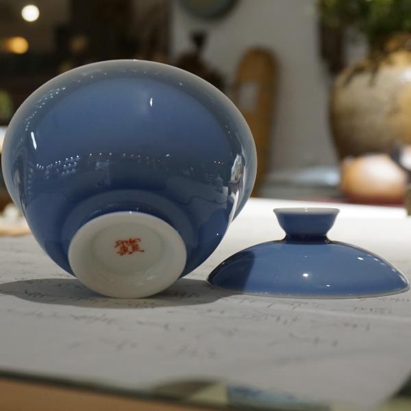 Light Blue Porcelain Gaiwan