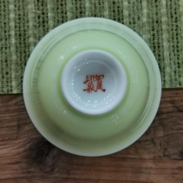 Tender Green Tasting Cup